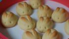 Pão de coelhinhos.